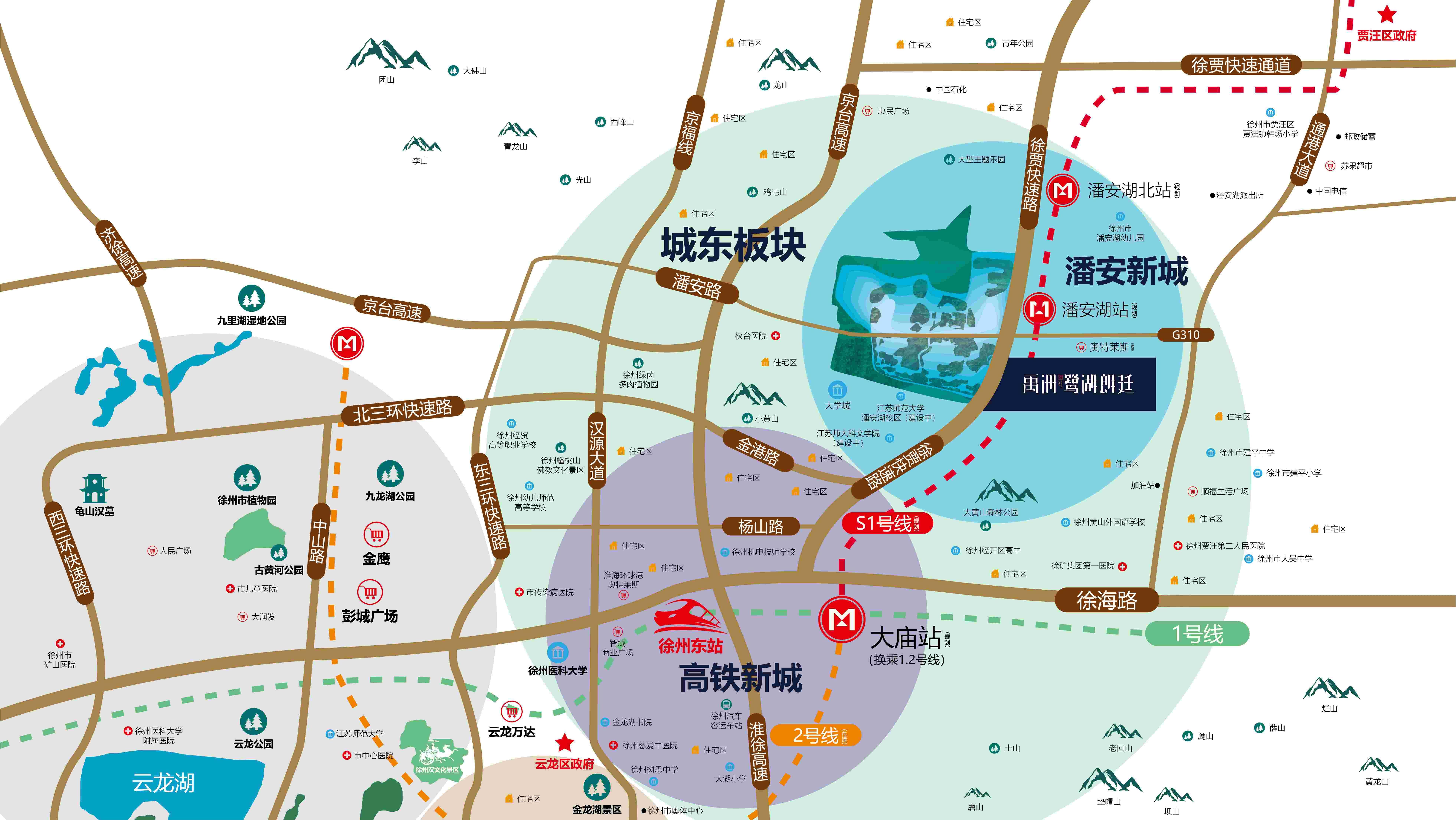 禹洲鹭湖朗廷交通图