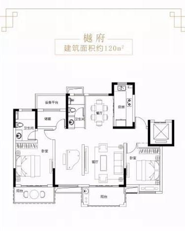 北京城建西华龙樾户型图