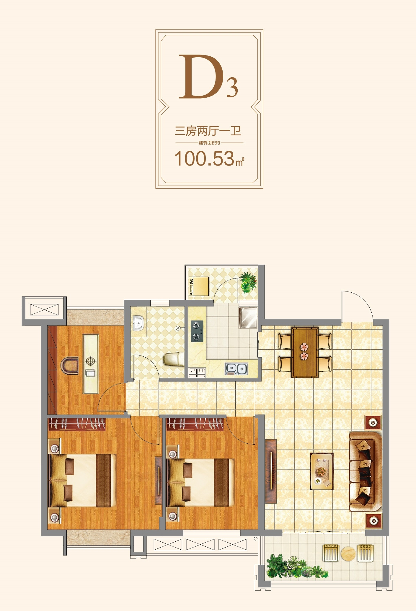 信德悦城D3户型图-100.53